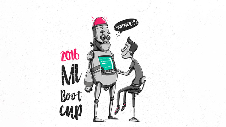 ML Boot Cup