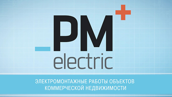 PM-Electric